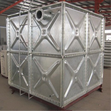 Hot Galvanized Steel Water Tank